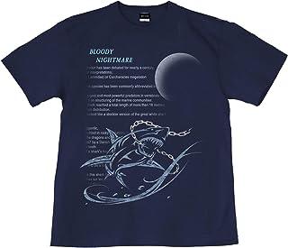 [GENJU] Tシャツ サメ 鮫 トライバル アメカジ 背面無地版 メンズ