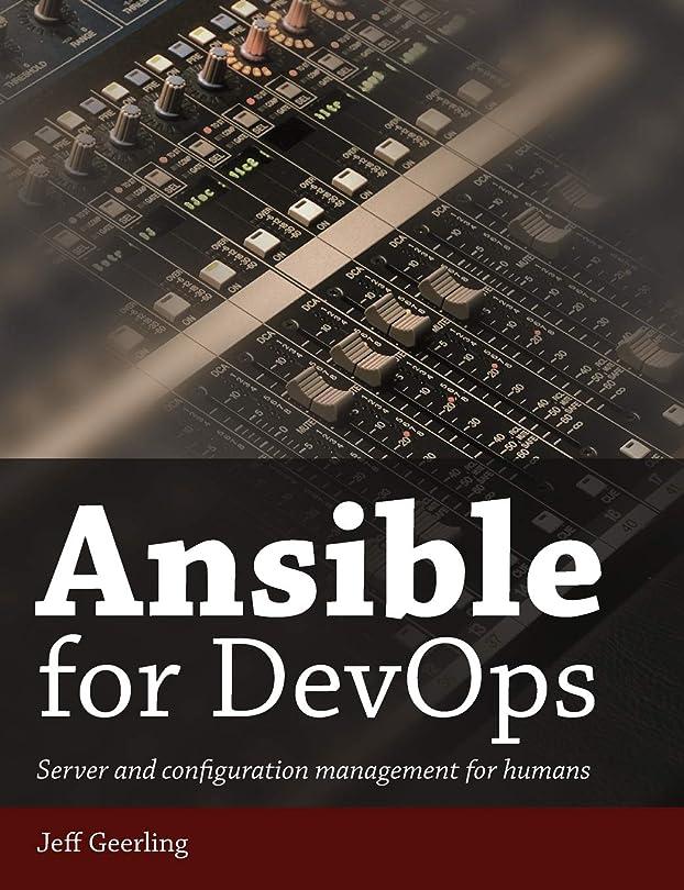 ピンポイントアンドリューハリディ解明するAnsible for DevOps: Server and configuration management for humans