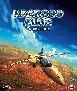 macross plus - the ultimate edition (eps 01-04) (2 blu-ray) box set blu_ray Italian Import