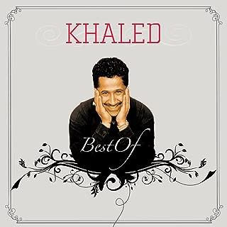 Abdel Kader