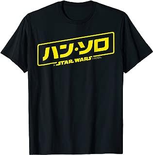 Han Solo Movie Japanese Logo Graphic T-Shirt