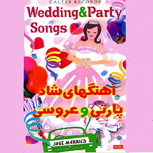 43 Persian Wedding & Party Songs (Aroosi) by Various on