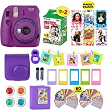 purple polaris films