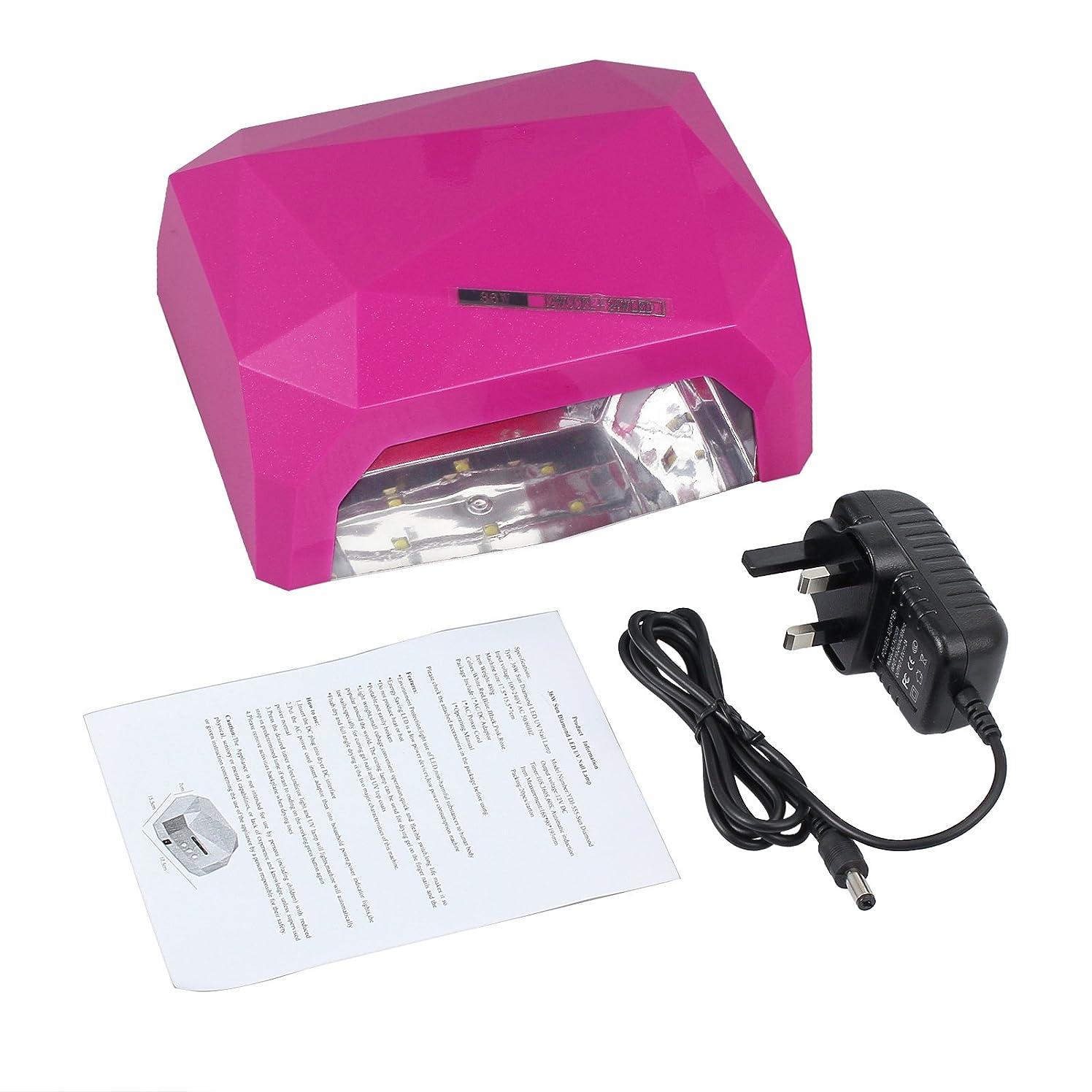 迷信層スペースJustech ネイルドライヤー LED+ UV ジェルネイルライト マニキュア用 硬化用 uvライト タイマー付き (ピンク)