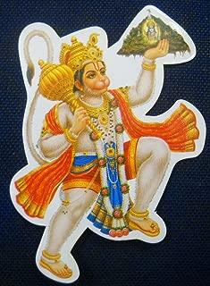 Lord Hanuman Carrying Sanjivini Mountain Hindu God Sticker Size (4