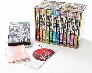 DVD付 学研まんが NEW日本の歴史 全12巻+特典付きセット(特典:DVDケース・歴史年表・寝る前5分暗記ブック)