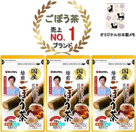 南雲吉則 博士が推奨する あじかんの 国産焙煎ごぼう茶 60包 日本製和柄メモセット