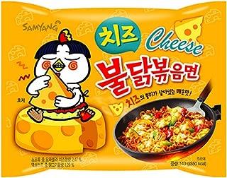 Samyang Ramen Korean Noodles Hot/Mild / Stir Fries/Soups (Buldak Cheese.2Pack)