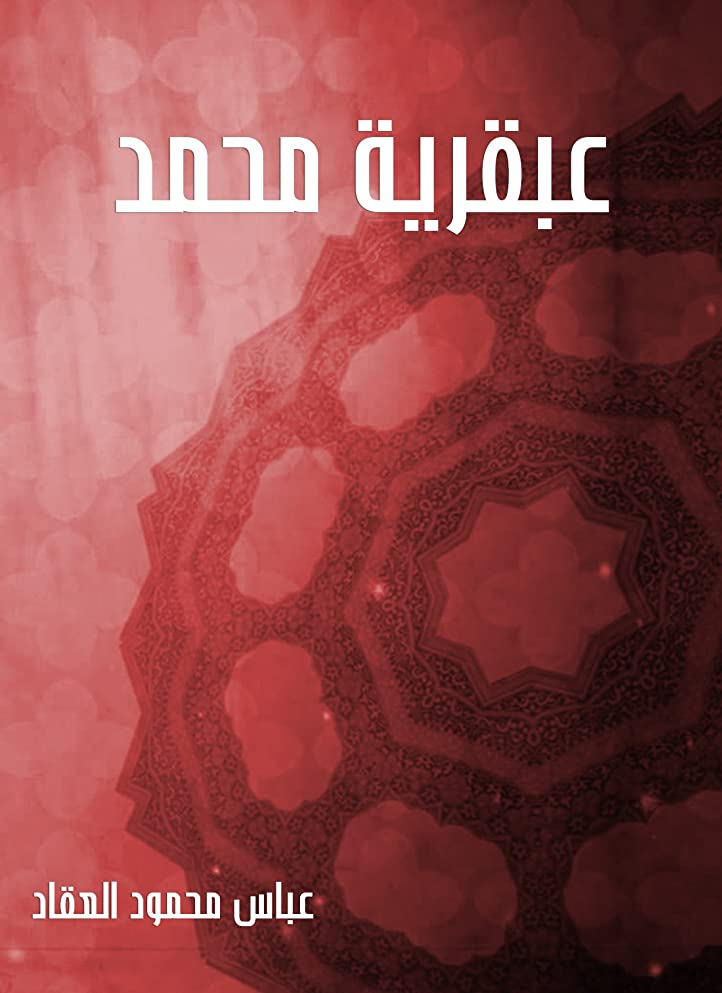 十分はずソケット??????? ????? (Arabic Edition)