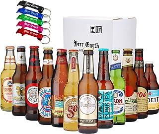 ワンランク上のビールギフト 世界のプレミアムビール [12か国12本]飲み比べ ギフトセット(全品正規輸入品)【Amazon購入限定 BEER EARTHオリジナル栓抜きプレゼント】 お祝 お返し 誕生日プレゼント等に