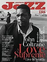 JAZZ JAPAN(ジャズジャパン) Vol.135