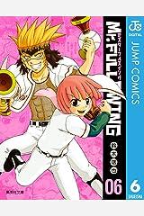 Mr.FULLSWING 6 (ジャンプコミックスDIGITAL) Kindle版
