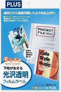 プラス インクジェット用紙 粘着フィルム 透明IT-324TF-C (10マイ) 45-296