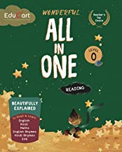 Wonderful All In One Reading Book (Level 0)
