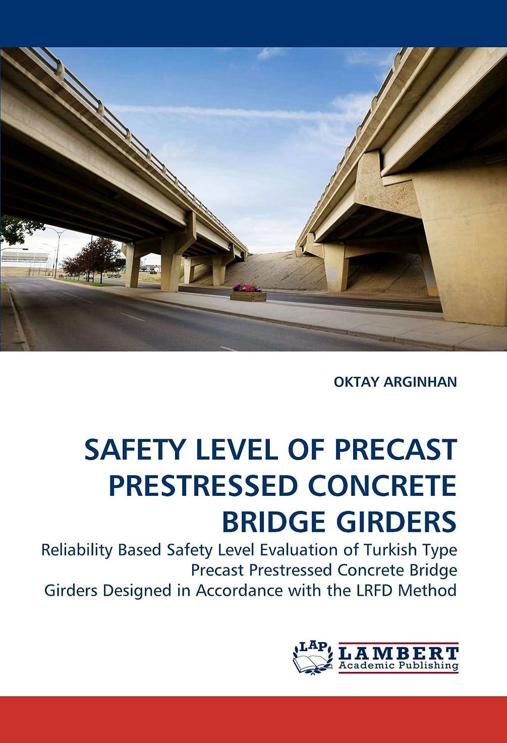 立ち向かうラジカル養うSafety Level of Precast Prestressed Concrete Bridge Girders