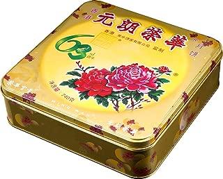 Wing Wah Single Yolk White Lotus Seed Paste Mooncake (4ct)