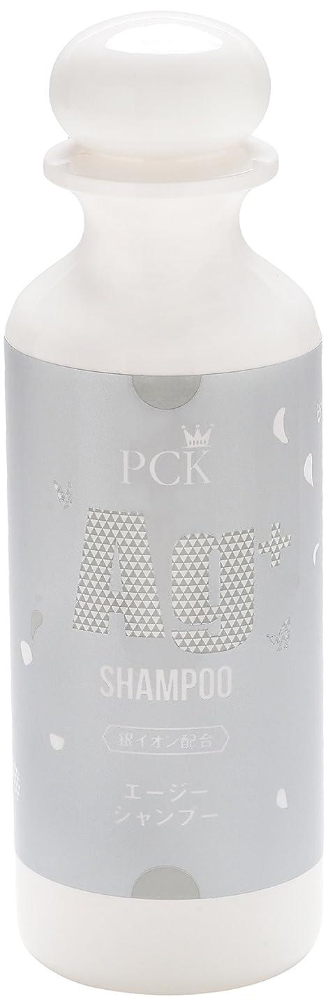 まろやかなユニークなでピーシーケー (PCK) Ag?シャンプー 200ml