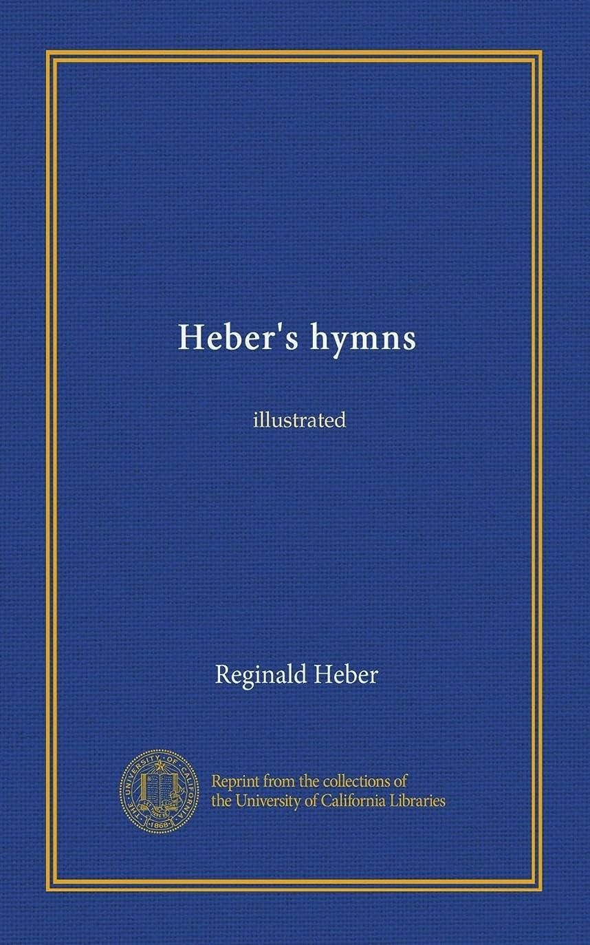目的廃止ベンチHeber's hymns: illustrated