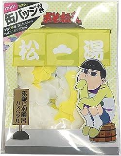 おそ松さん 入浴剤 バスペタル 十四松 香り付き ミニ缶バッジ付き ABD-001-005