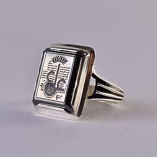 Engraved Hadeed Chini Hadeed Sini Ring For men | Hematite Ring Jewelry | 925 Silver US Size 9