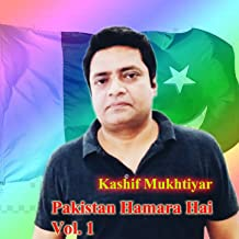 Best hamara pakistan mp3 Reviews