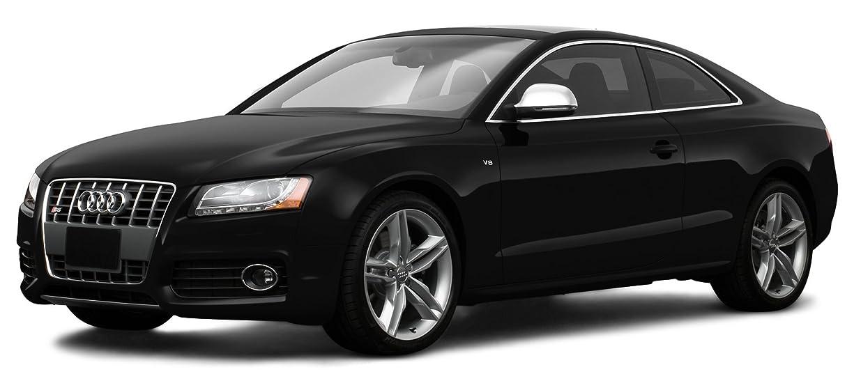 Amazoncom Audi S Reviews Images And Specs Vehicles - Audi s5 specs