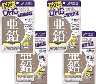 DHC 亜鉛 60日分 60粒 ×5個セット
