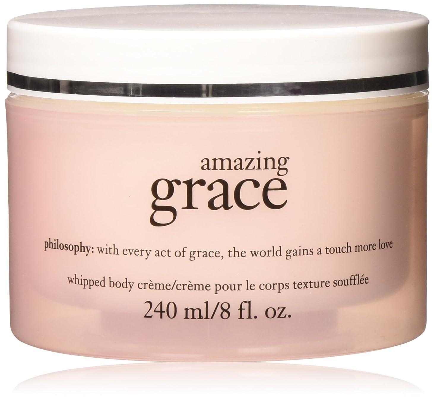 反対したコロニー秘書Philosophy Amazing Grace Whipped Body Creme (並行輸入品)