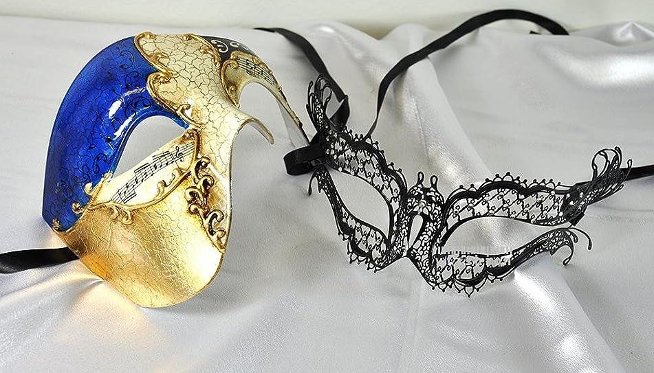 Lovers Blue Phantom and Elana Couple Combo Cut Venetian Masquerade Mask Event Party Ball Mardi Gars