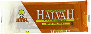 Joyva Halvah Bars, Chocolate, 8-Ounce Packages (Pack of 6)