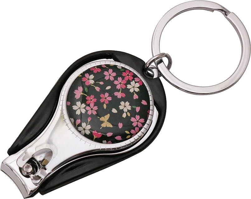スローガンキャストくままつみ工芸 爪切り 花しずく 桜蝶
