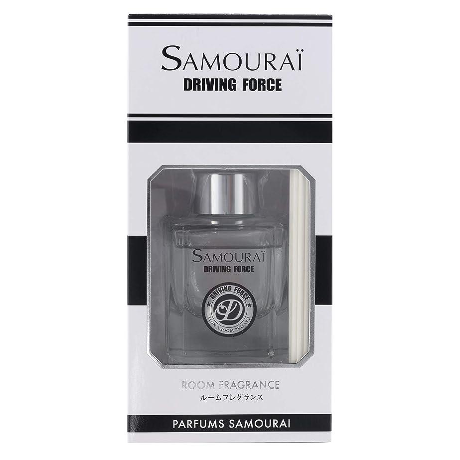 資源有能な国サムライ ドライビングフォース ルームフレグランス 60ml 香る男の新定番「サムライ ドライビングフォース」の香り