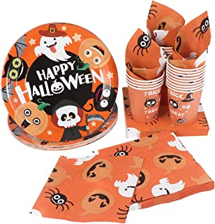 Best halloween paper products Reviews
