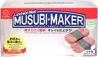 Hinomaru Collection Non Stick Spam Musubi Maker Luncheon Meat Press Mold BPA Free Made in Japan
