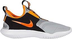 Light Smoke Grey/Total Orange/Black/White