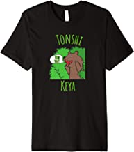 Tonshi Keya How Are You Michif Metchif Metis Language Premium T-Shirt