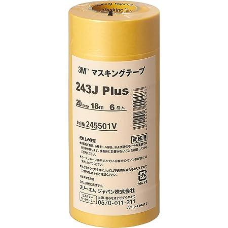 3M マスキングテープ 243J Plus 20mm×18M 6巻パック (243J 20)