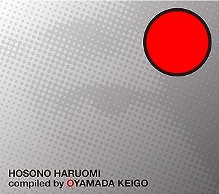 HOSONO HARUOMI Compiled by OYAMADA KEIGO(2CD)