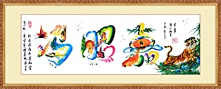Name Calligraphy Sign Name Painting Your Name in Chinese Dragon and Phoenix Characters Chinese Calligraphy Wall Scroll Name in Chinese Symbols Free Translation Unique Gift for Him or Her (No Frame)