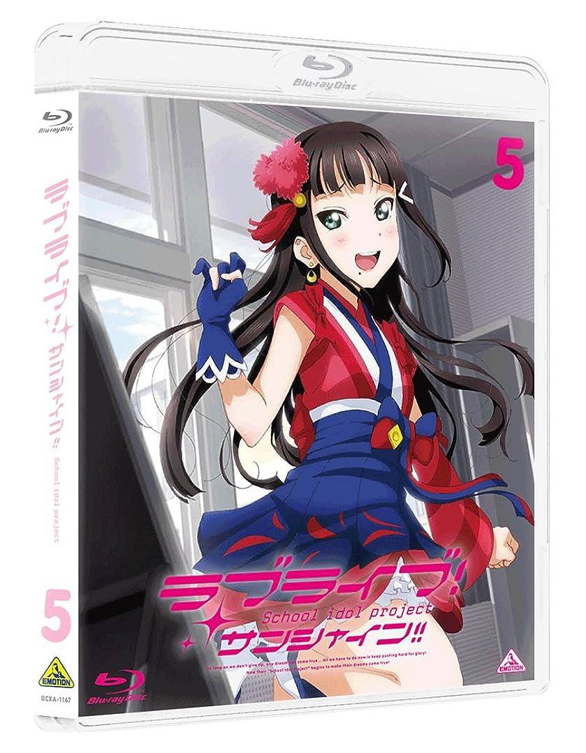 回復サスティーン居眠りするラブライブ! サンシャイン!! Blu-ray 5 (通常版)