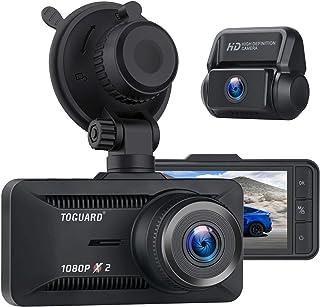 TOGUARD ドライブレコーダー【2021最新版高画質】 【前1080P+後1080P 】 フルHD 【前170度+リア170度】超広角 3インチディスプレイ 前後カメラ ドラレコ どらいぶれこーだー 小型 GPS機能【オプション】 Gセンサ...