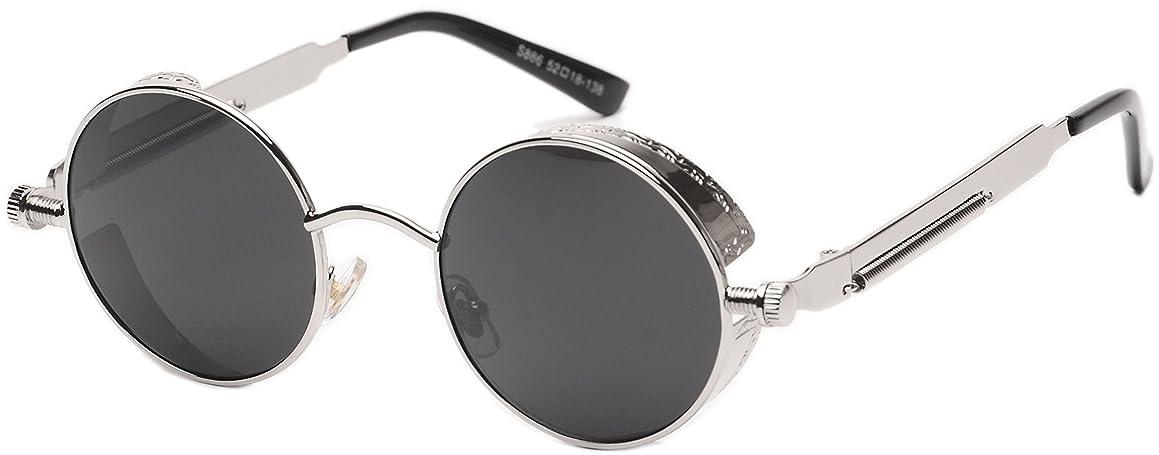 Vivian & Vincent Vintage Hippie Retro Metal Round Circle Frame Sunglasses