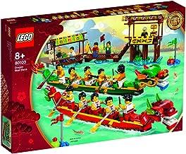 lego chinese boat