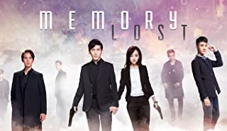 Memory Lost - 美人为馅 - Season 1
