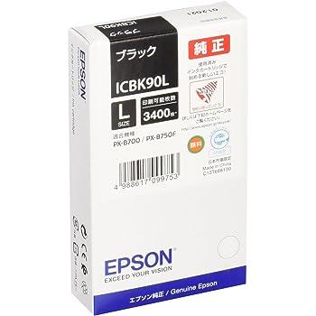 EPSON 純正インクカートリッジ ICBK90L ブラック 大容量