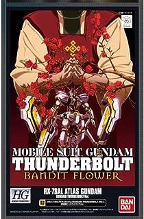 Mobile Suit Gundam Thunderbolt BANDIT FLOWER theater limited plastic model HG 1/144 Atlas Gundam Limited clear version