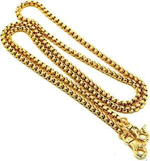 """LONG TAO 55"""" DIY Iron Box Chain Strap Handbag Chains Accessories Purse Straps Shoulder Cross Body Replacement Straps, with..."""