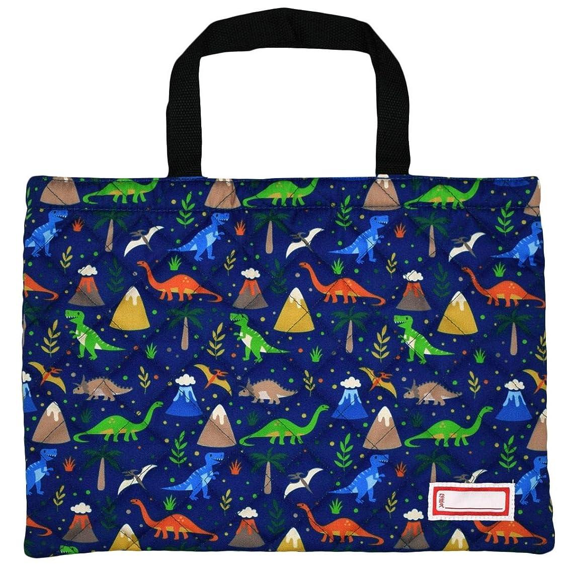 意味確執衝突アスナロ(バッグ) レッスンバッグ 男の子 きょうりゅう かばん トートバッグ キルティングF 恐竜