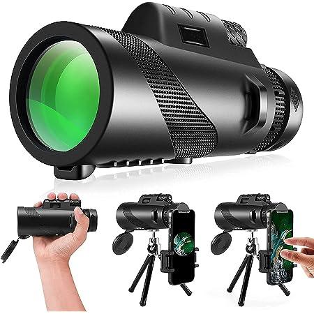 単眼鏡 望遠鏡 HD 12X50高倍率レンズ 12倍 広角 スマホ望遠レンズ スーパーズーム スマートフォン対応 99.8%高透過率 防水霧 耐衝撃 花火大会 撮影 野鳥観察 自然観察 野球観戦 運動会 コンサート 固定用三脚付き