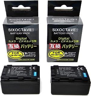 VW-VBT190-K VW-VBT190 互換バッテリー 2個 パナソニック HC-V210M HC-V360M HC-V480M HC-VX980M HC-W570M HC-W585M HC-WX990M HC-WXF990M HC-WX995M HC-VX985M HC-WXF1M/WZXF1M HC-VX990M/VZX990M HC-WX1M/WZX1M HC-VX1M/VZX1M